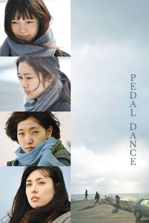 Petal Dance (2013) Subtitle Indonesia