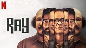Signé Satyajit Ray