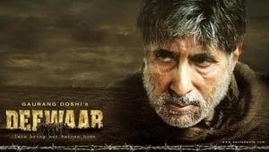 Hindi movie from 2004: Deewaar: Let's Bring Our Heroes Home