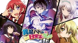 poster When Supernatural Battles Became Commonplace