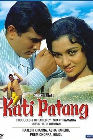 Kati Patang (1971) Hindi