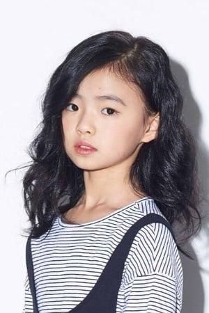Kim Si-a isJi-eun