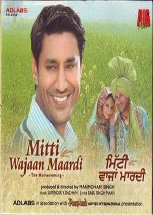 Poster Mitti Wajaan Maardi