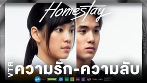 Homestay (2018) WEB-DL 480p, 720p