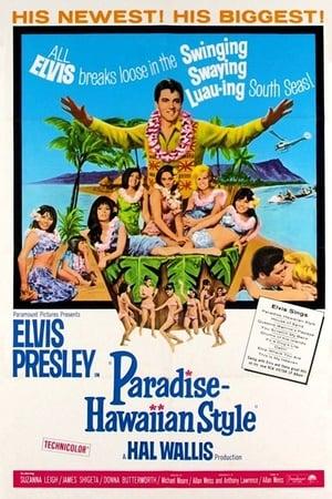Paradise, Hawaiian Style-James Shigeta