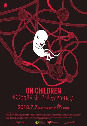 Assistir On Children Online Grátis