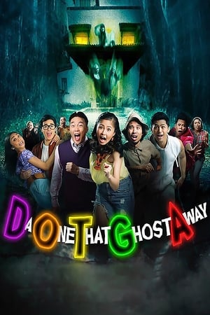 DOTGA Da One That Ghost Away poster