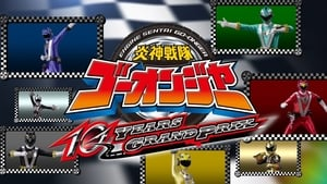 Engine Sentai Go-Onger: 10 Years Grand Prix (2018) Movie Online