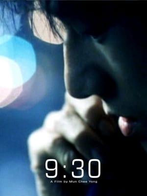 9:30-Sung Kang