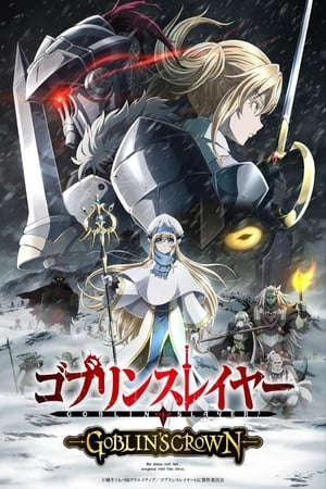 Play Goblin Slayer: Goblin's Crown