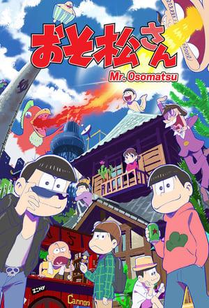Osomatsu-san: Saison 3 Episode 2