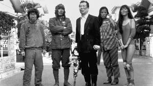 Gyakufunsha kazoku (The Crazy Family)