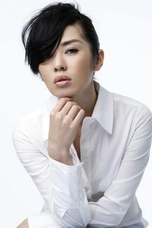 Nan Yu isMa Qinlian