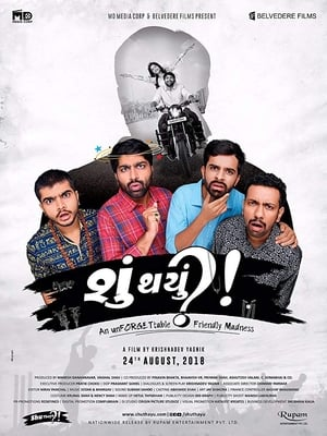 Shu Thyu (2018) Gujarati Movie