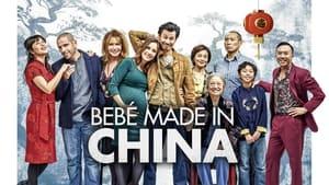 Captura de Bebé made in china