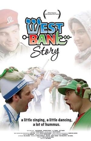 West Bank Story-Noureen DeWulf