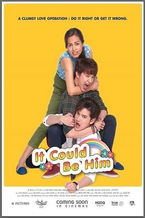 It Could Be Him (2019)