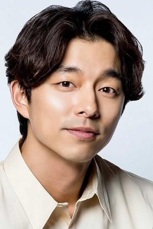 Gong Yoo isKim Woo-jin