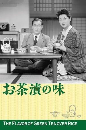 El sabor del té verde con arroz