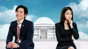 All About My Romance (2013)
