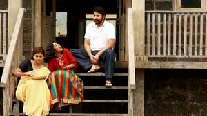 Watch Peranbu 2019 Movie Online