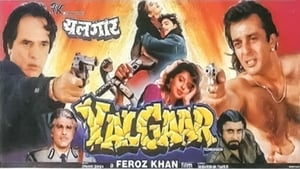 Hindi movie from 1992: Yalgaar