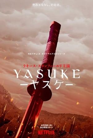 Yasuke: 1 Temporada (Dublado)
