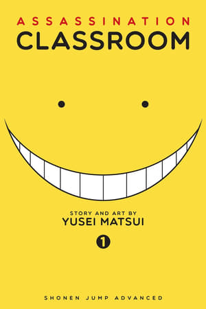 Ansatsu Kyoushitsu: 1 Temporada