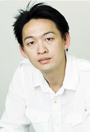 Ryushin Tei is