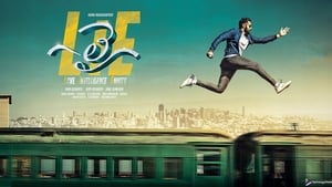LIE (2017) Hindi Dubbed Full Movie Watch Online