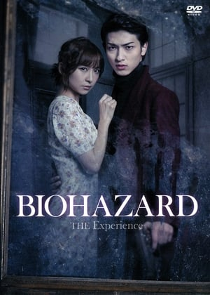 BIOHAZARD THE EXPERIENCE