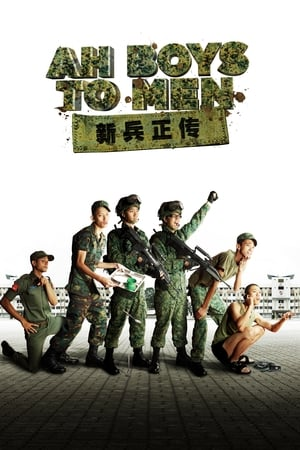 Ah Boys To Men (2012)