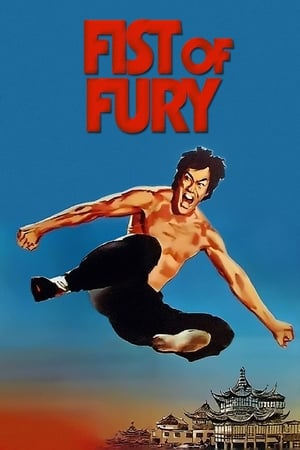 Poster Fist of Fury (1972)