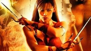 Captura de Elektra (2005)