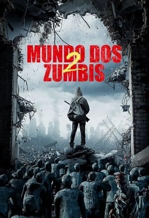 Zombie World 2 Subtitle Indonesia