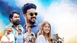 Kilometers and Kilometers Bangla Subtitle – 2020