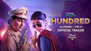 Hundred (2020) Hindi WEB-DL [Season 01 Complete] 720p