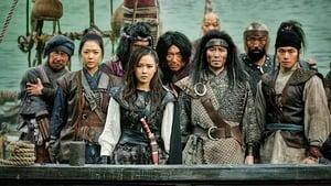 The Pirates ศึกโจรสลัด ล่าสุดขอบโลก