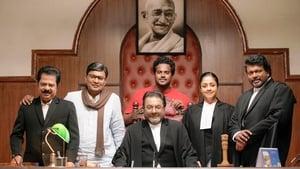 Ponmagal Vandhal Full Movie Watch Online 2020 Free Download