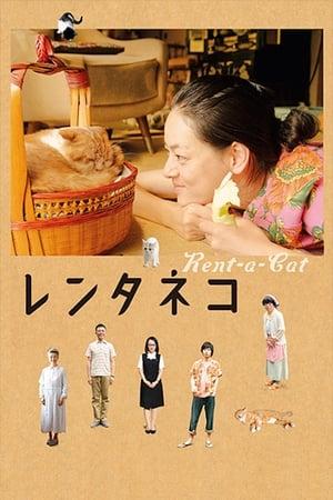 Rent-a-Cat (2012)