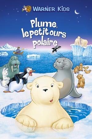 Plume, le petit ours polaire (2001)