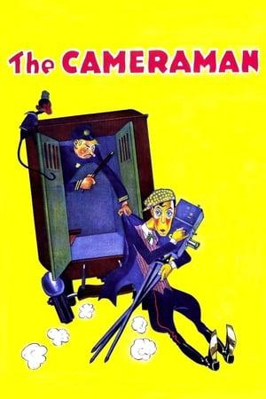 The Cameraman Film