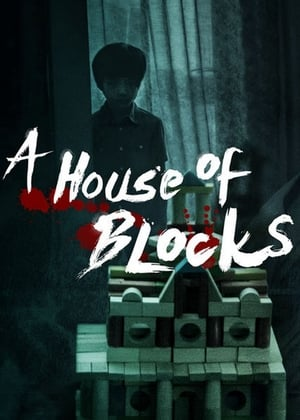 Image A House of Blocks