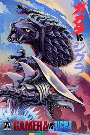 Gamera vs. Zigra