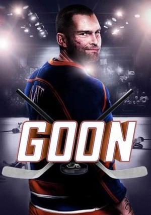 Goon-Azwaad Movie Database