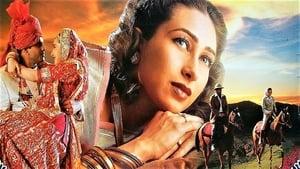 Hindi movie from 2001: Zubeidaa