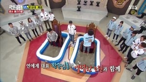 Watch S1E292 - Running Man Online