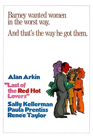 Last of the Red Hot Lovers-Alan Arkin