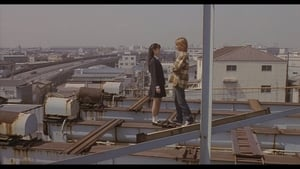 Japanese movie from 2001: Harmful Insect