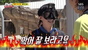 Watch S1E378 - Running Man Online